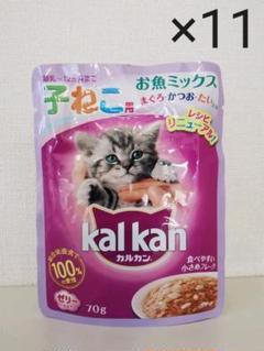 "Thumbnail of ""カルカン 子ねこ用 子猫用 お魚ミックス味×13袋 ウェット 総合栄養食"""
