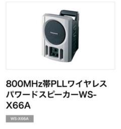 """Thumbnail of """"Panasonic PLLワイヤレスパワードスピーカーWS-X66Aアンプ"""""""