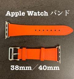 "Thumbnail of ""Apple Watch レザーバンド 本革 アップルウォッチ オレンジno6"""