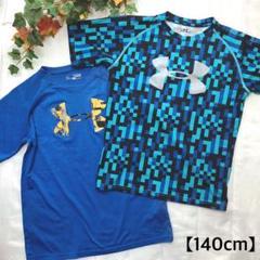 """Thumbnail of """"アンダーアーマー Tシャツ【YMD 140cm】"""""""
