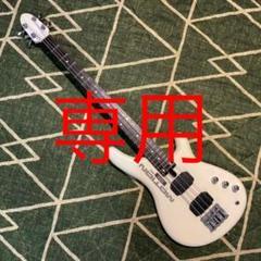 """Thumbnail of """"名器 YAMAHA ヤマハMotion Bass MB-III アルニコ版"""""""
