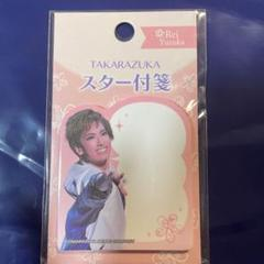 "Thumbnail of ""【新品】花組 柚香光 スター付箋"""