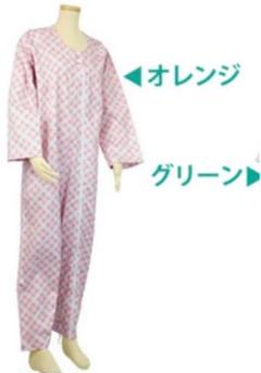 """Thumbnail of """"介護用パジャマ"""""""