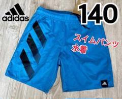 """Thumbnail of """"新品 adidas アディダス 水着 スイムパンツ 140"""""""