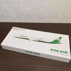 "Thumbnail of ""エバー航空 1/200 BOEING 787-10 半完成品モデル"""