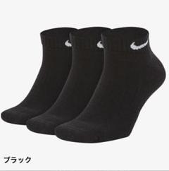 "Thumbnail of ""Nike 靴下 即購入ok"""