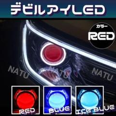 """Thumbnail of """"デビルアイ 【レッド】LED ヘッドライト加工用 埋め込み用"""""""