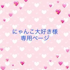 """Thumbnail of """"編みぐるみ コースター等"""""""