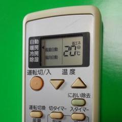 "Thumbnail of ""エアコン、リモコン"""