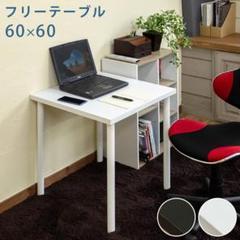 "Thumbnail of ""パソコンPCデスク60×60【ホワイト】事務学習机テーブル"""
