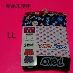 "Thumbnail of ""ペコちゃん ボクサーブリーフ LL"""