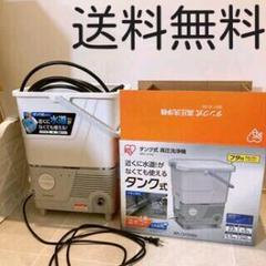 "Thumbnail of ""新品未使用タンク式高圧洗浄機 ホワイト SBT-412N"""