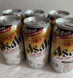 """Thumbnail of """"アサヒスーパードライ生ジョッキ6缶セット"""""""