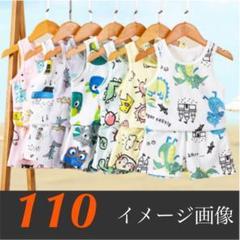 """Thumbnail of """"【110】半袖 男の子 女の子  tシャツ パジャマ 韓国"""""""