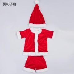 """Thumbnail of """"サンタ 服 子供 クリスマス コスプレ ベビー 帽子付き 男の子"""""""