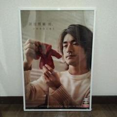 "Thumbnail of ""金城武 ポスター 白蘭氏①"""