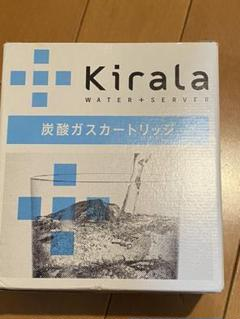 "Thumbnail of ""kirala  炭酸カードリッチ"""