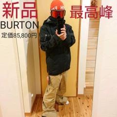"Thumbnail of ""新品BURTON ak 3l hover jacketバートンスノーボードウェア"""