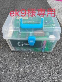 "Thumbnail of ""ガリウム ワックスセット(GALLIUM Trial Waxing Set)"""