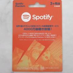 """Thumbnail of """"Spotify premium 3ヶ月分"""""""