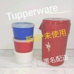 """Thumbnail of """"Tupperware★ミニキャニスター&カップ"""""""
