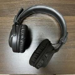"Thumbnail of ""Bluetoothヘッドフォン"""