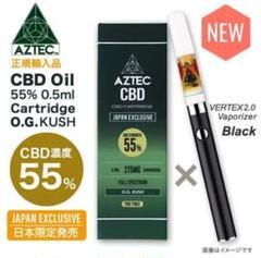 """Thumbnail of """"アステカ高濃度 CBD 55%カートリッジ(OGクッシュ)+ベイプKit(黒)"""""""