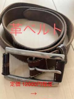 """Thumbnail of """"革ベルト"""""""