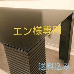 "Thumbnail of ""大塚家具  モリシゲ家具   ダイニングテーブル"""