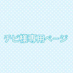 "Thumbnail of ""メディキュット セット"""