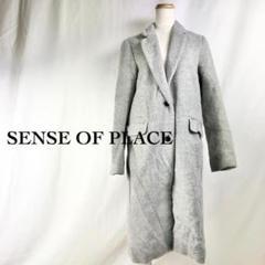 """Thumbnail of """"SENSE OF PLACE センスオブプレイス コート グレー M"""""""