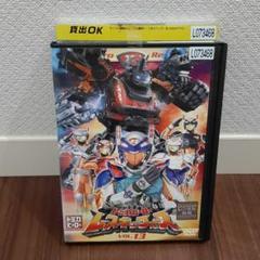 "Thumbnail of ""トミカヒーロー レスキューフォース VOL.13 DVD"""