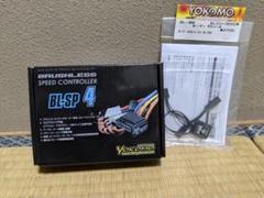 """Thumbnail of """"ヨコモ BL-SP4 wifiモジュール ラジドリ"""""""