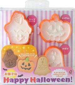 "Thumbnail of ""アーネスト クッキー 型 (ハロウィン) 3種類 かんたんスタンプ式"""