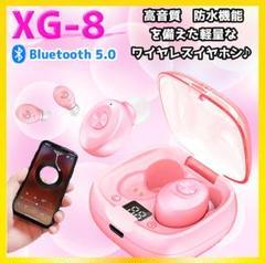 "Thumbnail of ""Bluetoothイヤフォン XG08イヤホン ピンク 桃 ワイヤレスイヤホン"""