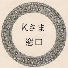 """Thumbnail of """"kさま 窓口"""""""