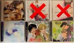 """Thumbnail of """"BLCDまとめ売り①(バラ売り可能)"""""""