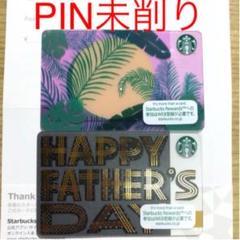 "Thumbnail of ""スターバックス カード   父の日   & スタバ Day  to  night"""