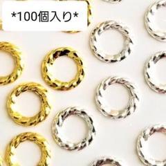 "Thumbnail of ""【100-100】メタルパーツリングツイストフレームネイルパーツゴールドシルバー"""