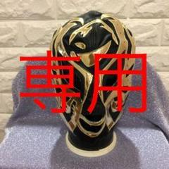 """Thumbnail of """"ザ・コブラ 試合用マスク"""""""