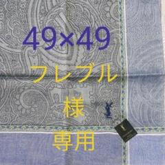 "Thumbnail of ""サンローラン&CHAPS 2枚set"""