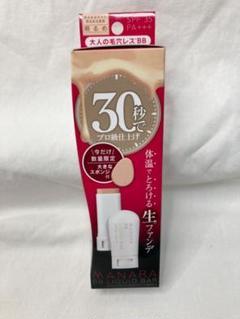 """Thumbnail of """"マナラ BBリキッドバー SPF35 PA+++   明るめ 7g"""""""
