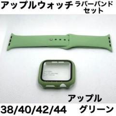 "Thumbnail of ""Saグリーン5★アップルウォッチバンド ラバーベルト Apple Watch"""
