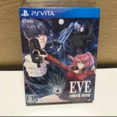 "Thumbnail of ""初回限定版 EVE rebirth terror PS Vita版"""