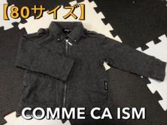 """Thumbnail of """"【USED】アウター COMME CA ISM(80サイズ)"""""""