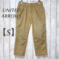 """Thumbnail of """"UNITED ARROWS ユナイテッドアローズ  チノパン S ベージュ"""""""
