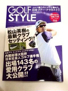 "Thumbnail of ""Golf Style ゴルフスタイル 2021年1月号  雑誌"""