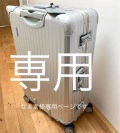 "Thumbnail of ""Rimowa リモワ スーツケース トパーズ 93270  82L"""