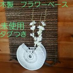 """Thumbnail of """"白 丸形"""""""