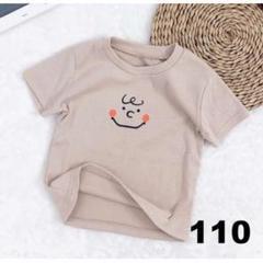"""Thumbnail of """"ベビーTシャツ キッズTシャツ チャーリーブラウンTシャツ 110サイズ"""""""